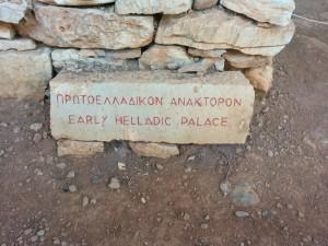 EH palace